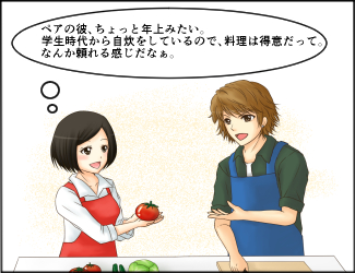 ペアの彼、ちょっと年上みたい。学生時代から自炊をしているので、料理は得意だって。なんか頼れる感じだなぁ。